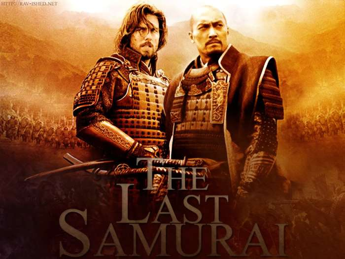 [Old-Post] The Last Samurai : Reflecting to the Now, where Devotion is Scarce